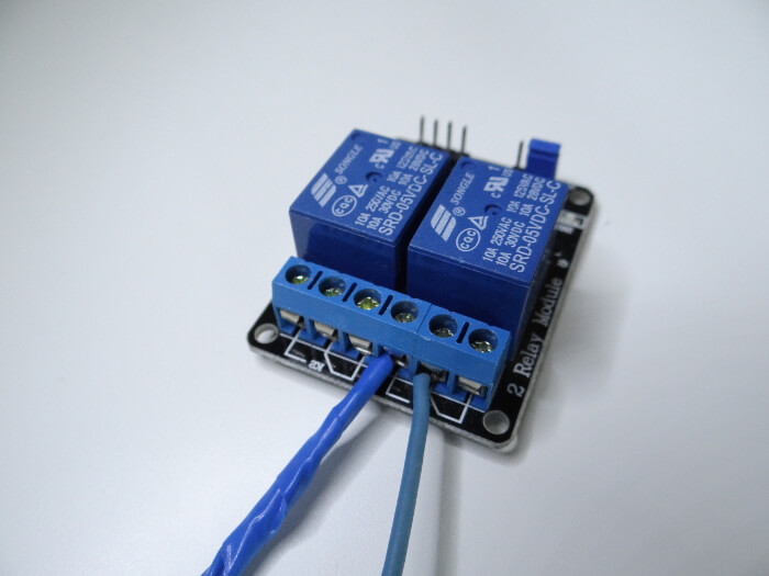 Arduino Relay Project