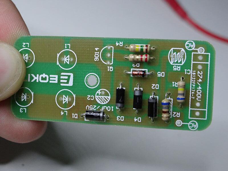 resistor mounted on the circuit board